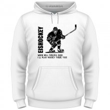 Eishockey When hell freezes.... T-Shirt/Kapuzenpullover...