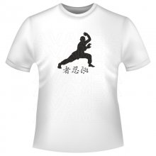 Kung Fu Fighter Martial Arts T-Shirt/Kapuzenpullover...
