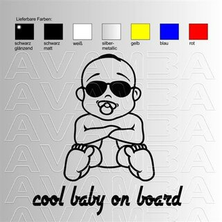 - cool baby on board
